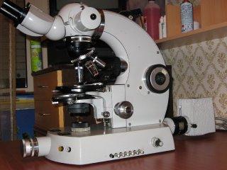 3-photomicroscope-iii